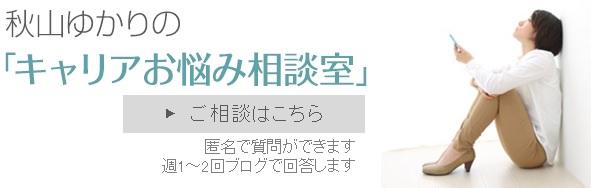 onayami_toko