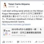facebookロシア語併記.JPG